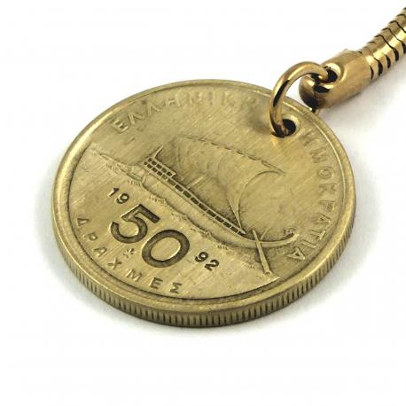 50 Drachmen 1992 Griechenland